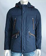 Куртка мужская ZPJV men's, фото 1