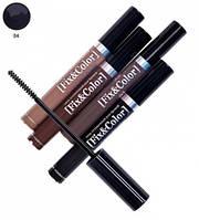 Оттеночный гель для бровей - Relouis Fix and Color Eyebrow Gel №04