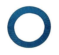 Чехол для массажного обруча 80 - 100 см (ткань, разные цвета)