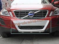 Накладка на бампер передняя Volvo XC60 2008-13