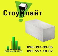 Газоблок Стоунлайт 300*200*600 д500 стеновой гладкий