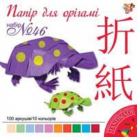 Наб.№ 46 цв.бумаги для оригами 20*20, 10 цветов, 70г/м2 (100л) 950282