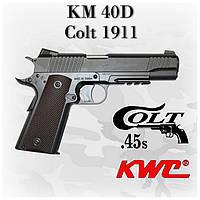 Пневматический пистолет KWC KM 40D  Colt 1911, full metal!