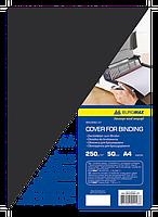 Обложка картонная глянец А4, 250г/м2,20 шт (BM.0591)