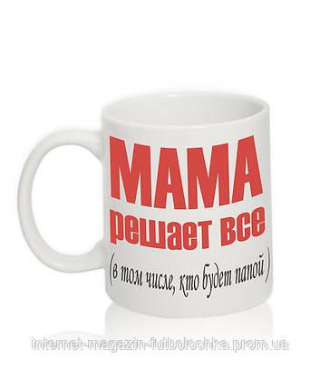 """Чашка """"Мама"""", фото 2"""