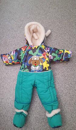 Трансформер зимовий для хлопчиків, фото 2