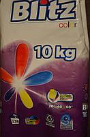 Стиральный порошок Blitz color 138 стирок ,10 кг