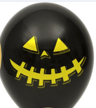 "Шар воздушный black Хэллоуин ""12"",  диаметр 30 см"