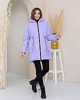 """Куртка женская демисезонная размеры: 42-48(3цв) """"LARA-3"""" недорого от прямого поставщика"""