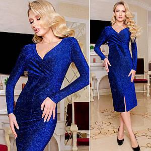 Вечернее платье MF112 Синее S