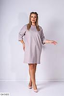 Кашемировое батальное платье со спущенным рукавом 3/4 свободного кроя Размер:50-52, 54-56 арт. 201