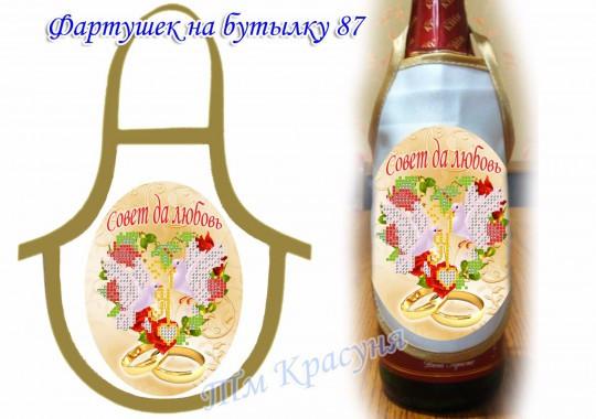Фартук на бутылку для вышивания бисером Ф-87