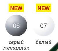 Контурный карандаш для глаз с витамином Е - Relouis  №07 белый