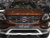 Накладки на бампер передняя и задняя Volvo XC60 2013+