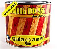 Износостойкая эмаль ПФ-266 2,5кг для пола