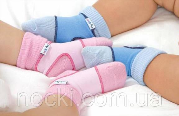 Демисезонные носки для детей оптом ― выгодно