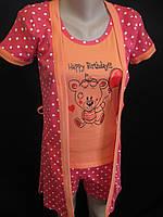 Молодежные пижамы с халатом., фото 1