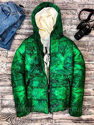 Куртка мужская зеленая с капюшоном теплая демисезонная короткая молодежная