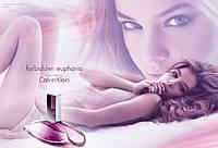 Женская парфюмированная вода, Calvin Klein Euphoria forbidden