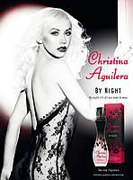 Женская парфюмированная вода, CHRISTINA AGUILLERA BY NIGHT