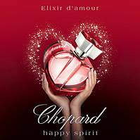 Женская парфюмированная вода, Chopard Happy Spirit Elixir d'Amour