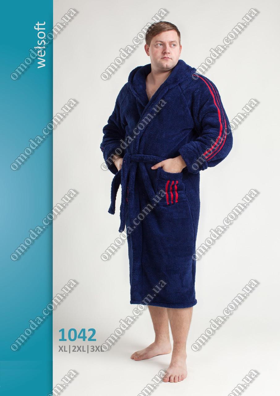 9560f9552fd46 Мужской махровый халат синего цвета - Интернет-магазин «Omoda» в Киеве