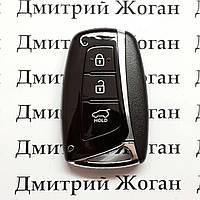 Смарт ключ для HYUNDAI ix45, SANTA FE (Хундай ix45, Санта Фе) 3 кнопки, чип id46 (pcf7952) 433 MHZ