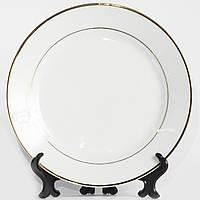Тарелка с золотым ободком, 25 см