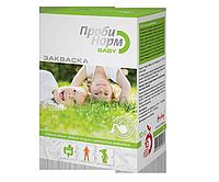 Закваска «Пробинорм бэби» - это источник бифидобактерий для здорового роста детского организма.