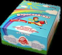 Батончики «Взрослейка» - необходимые витамины для здоровья Вашего ребенка!