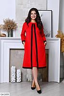 Красивое батальное трикотажное платье свободного кроя с карманами по бокам Размер:50-52, 58-60, 54-56 арт. 205