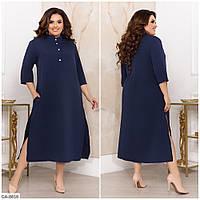 Однотонное комфортное платье свободного кроя из плательного крепа Размер: 50-52, 58-60, 62-64, 54-56 арт. 7256