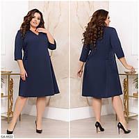 Однотонное деловое платье до колена из плательного крепа с рукавом 3/4 Размер: 50-52, 58-60, 54-56 арт. 7247