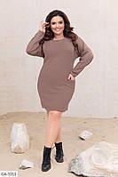Трендовое батальное приталенное платье летучая мышь из ангоры с карманами Размер:50-52, 58-60, 54-56 арт. 0807