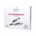 Антиревматин..Для профилактики и комплексного лечения ревматизма.50 таб