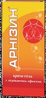 Арнизин. Крем-гель лечебно- профилактический с согревающим эффектом. (50г.)