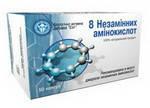 8 Незаменимых Аминокислот.Здоровье человека.