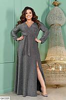 Шикарное вечернее платье в пол на запах из блестящего люрекса под пояс Размер: 50-52, 58-60, 54-56 арт. 860