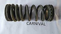 Пружина задняя Carnival
