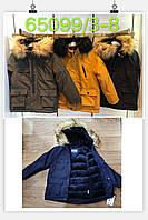 Зимняя куртка на меху для мальчиков Seagull 3-8 лет