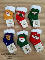 Носки тапочки на меху для детей. Цветные. Турция.Оптом