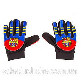 Вратарские перчатки World Sport детские/подросток Barcelona, р. 5 Pvc, полиэстр SKL83-281018