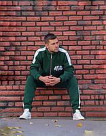 Спортивный костюм из игры кальмаров стильный теплый спортивный костюм темно зеленого цвета из игры в кальмара
