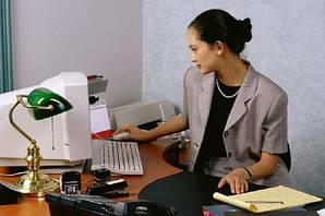 Организация рабочего места в офисе