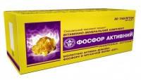 Фосфор активный 80 таб.Содержит фторид натрия в соединении с витамином D