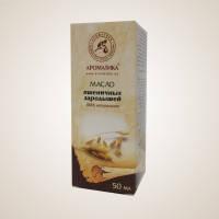 Пшеничных зародышей масло натуральное 50 мл