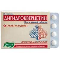 Дигидрокверцитин 20 табл.Состояние после инфаркта, Состояния после инсульта