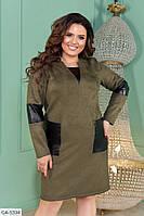 Крутое замшевое платье свободного кроя со вставками из эко-кожи с карманами р: 50-52, 58-60, 54-56 арт. 0809