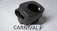 Накладка рулевой колонки Carnival