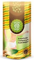 Зеленый кофе с имбирем Green Ginger для похудения 90 г ( Ирида - Украина )